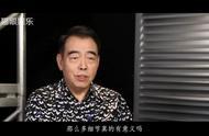 陈凯歌:什么叫调教演员?导演到底调教什么呢?