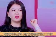 李湘直播口误后,发文回应有人断章取义,网友:这是该有的态度?