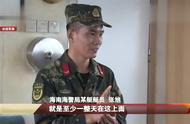 惊险!中国海警罕见缉毒画面曝光 毒贩携上千公斤毒品还有狙击枪