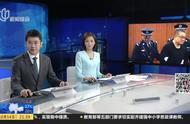 孙小果再审案开庭审理:这19人涉嫌职务犯罪被移送审查起诉