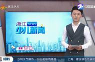 早教机构凯瑞宝贝上海多家门店停业