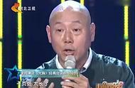 李成儒:《大腕》里的这段,全中国没有一个人能完整的模仿下来!