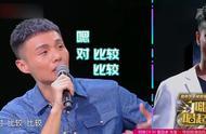 嗨唱起来:记忆大师演唱《忘记你我做不到》,李荣浩评价恶语伤人
