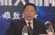 """""""中国飞天第一人""""杨利伟出山获新职 年初曾遭诋毁"""