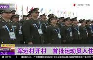 第七届军运会将在武汉举行,将是世界军人运动会史上规模最大一次