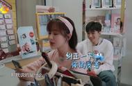 """精华片段!王俊凯纠正杨紫英语""""7""""的发音"""