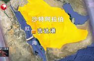 伊朗一油轮在沙特港口附近爆炸 疑遭导弹袭击