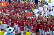 世警会中国代表团出场 收获全场最大欢呼和掌声