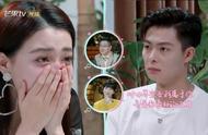 张铭恩承诺给徐璐一个证明,徐璐瞬间感动落泪!徐爸也快感动哭了