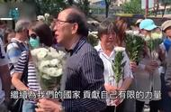 香港市民悼念被暴徒击亡清洁工 现场市民哽咽:我们不会向暴力低头