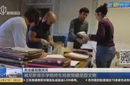 """""""水城""""威尼斯被淹,威尼斯音乐学院师生抢救馆藏受损文物"""