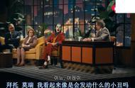 電影  小丑直播講述自己的故事,然后直接.......
