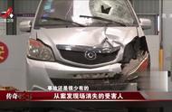 男子酒驾撞人,需承担一切事故责任,并且被提起公诉