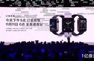 一阵欢呼:小米手表发布 售价1299元,买吗?