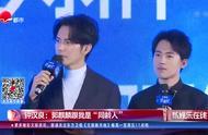 郭麒麟与钟汉良互相逗趣,还称要同台说相声,网友:赶紧安排上