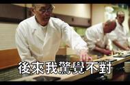 日本《寿司之神》,连续7年的米其林3星,确实值得深思得匠人精神