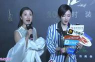 时装年度盛典,秦岚一头短发造型搭配蓝白条纹西装,御姐范十足!