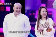 厉害了我的歌:张韶涵真是天真的可爱,被几个坏叔叔教东北话!