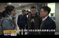 感动!安徽早产双胞胎被送往北京救治,多部门全力救助