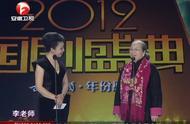 """国剧盛典:皇后、容嬷嬷多年后再同台,为""""紫薇""""颁奖"""