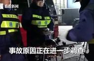 15人遇难9人受伤!山西平遥煤矿突发瓦斯爆炸事故,救援工作结束