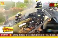 一辆百世快递物流货车起火,13吨快递烧毁,你的包裹在其中吗?