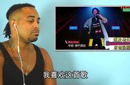 美国人看《中国新说唱》, 刚开口就被惊艳到了