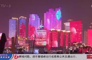 先睹为快!青岛国庆灯光秀表演时间敲定,中国红尽显大国气派