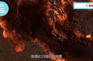 小行星撞地球会怎样?相当于15级地震,亚欧大陆将要移动九千万米