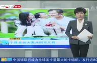 宁夏首创夫妻共同育儿假,所在单位每年批准10天育儿假