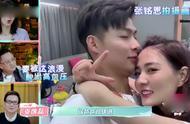 徐璐被张铭恩的惊喜感动到,主动送上拥抱,徐爸爸演播室吃醋了