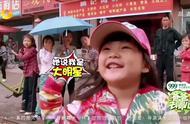 王诗龄经典语录:我不是大明星,我是小公主