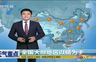 28-29日全国降水零散分布,华北华南晴热持续,东北降温幅度大