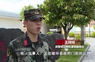 男子突然发病,破坏县政府门前公物,踢巡逻车,被武警追击制服!