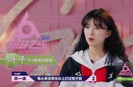 """华晨宇带病指导美女洪一诺,""""天选之女""""连待遇都不同!"""