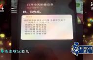 苹果Siri居然也会发脾气,当遇到不会读的汉字,就开始怒怼主人