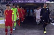 世预赛全场集锦 国足0-0菲律宾
