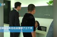 宝马姐怒怼维权车主 李先生也遇到类似问题? 为何维权事故频发?