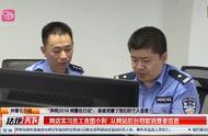 【摧毁倒卖个人信息黑色产业链,深圳网警在行动!】
