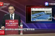 """台风""""海贝思""""袭扰日本 55袋核污染物被水冲走"""