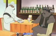 白熊和灰熊一起去逛街,白熊像极了撒娇的女友