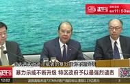 昨天下午香港特区政府举行了跨部门记者会