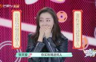 综艺:张天爱戴着头巾模仿杨迪变脸这里真的太搞笑啦!