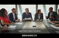 励志视频:《穷人思维正在毁掉你》-终于找到了穷的原因