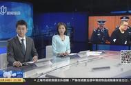 记者从云南省人民检察院获悉:孙小果出狱后涉黑犯罪被提起公诉