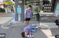 RM:全程高能!虎鹿组合挑战憋笑,钟国怎么那么能哭,笑到脸抽筋