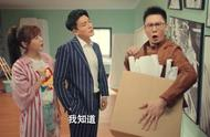 爱情公寓5预告发布,配角大变样,大师兄好帅