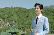 肖战《我的中国心》MV上线,歌唱对祖国的挚爱,蓝白西装帅一脸