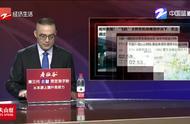 川航国际航班紧急备降深圳 疑空中放油30吨