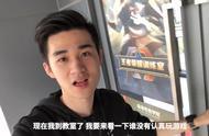 重庆电竞老师采访班级倒数,段位竟是王者,这让普通玩家怎么玩